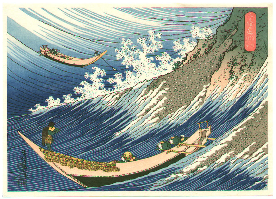 Rough Water At Choshi by Katsushika Hokusai (1760-1849, Japan) | Painting Copy | ArtsDot.com