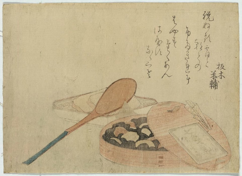 Seven Types Of Beans For Seated Meditation by Katsushika Hokusai (1760-1849, Japan)