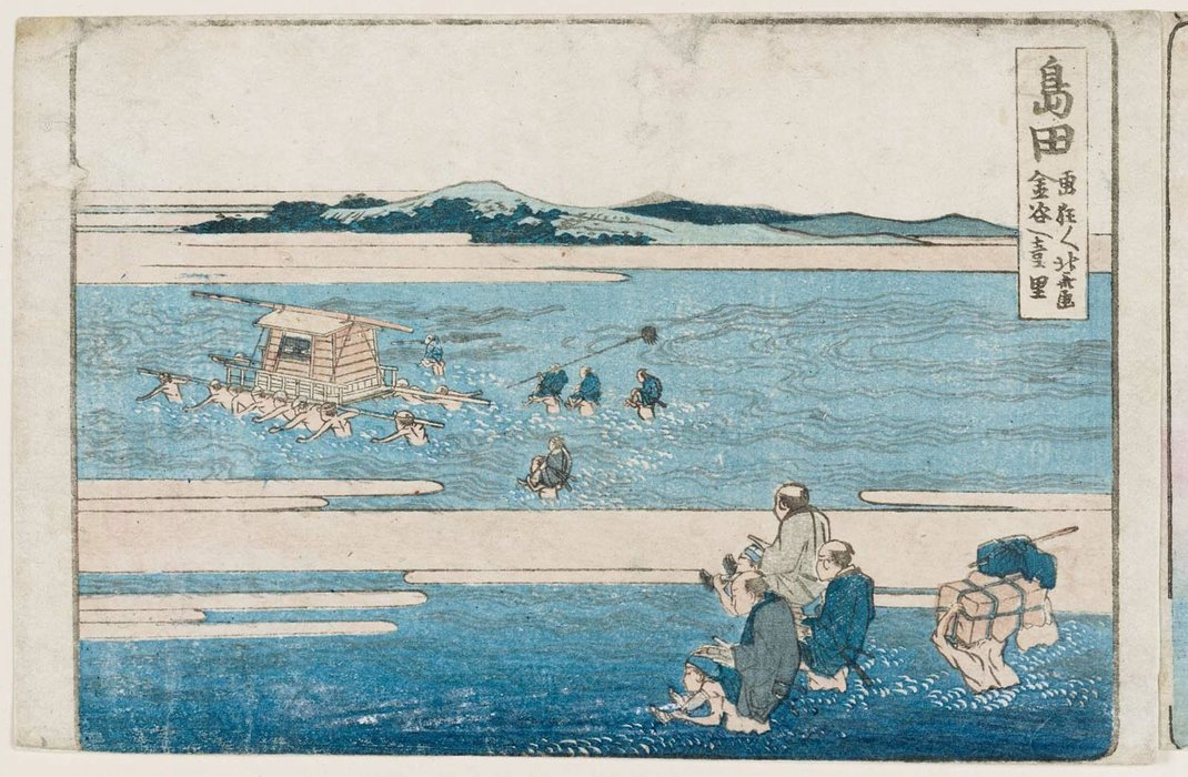 Shimada, From An Untitled Series Of The Fifty-three Stations Of The Tôkaidô Road by Katsushika Hokusai (1760-1849, Japan) | Oil Painting | ArtsDot.com