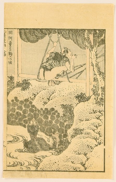 Smoker And Kappa Monster by Katsushika Hokusai (1760-1849, Japan)