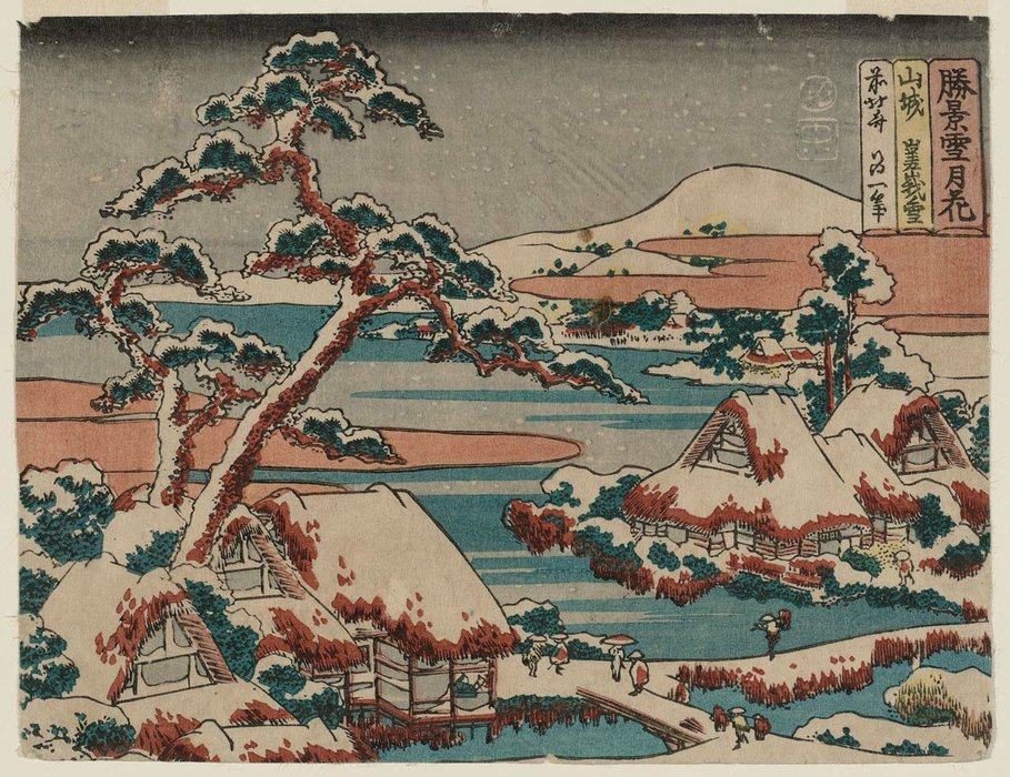 Snow At Saga In Yamashiro Province by Katsushika Hokusai (1760-1849, Japan) | Painting Copy | ArtsDot.com
