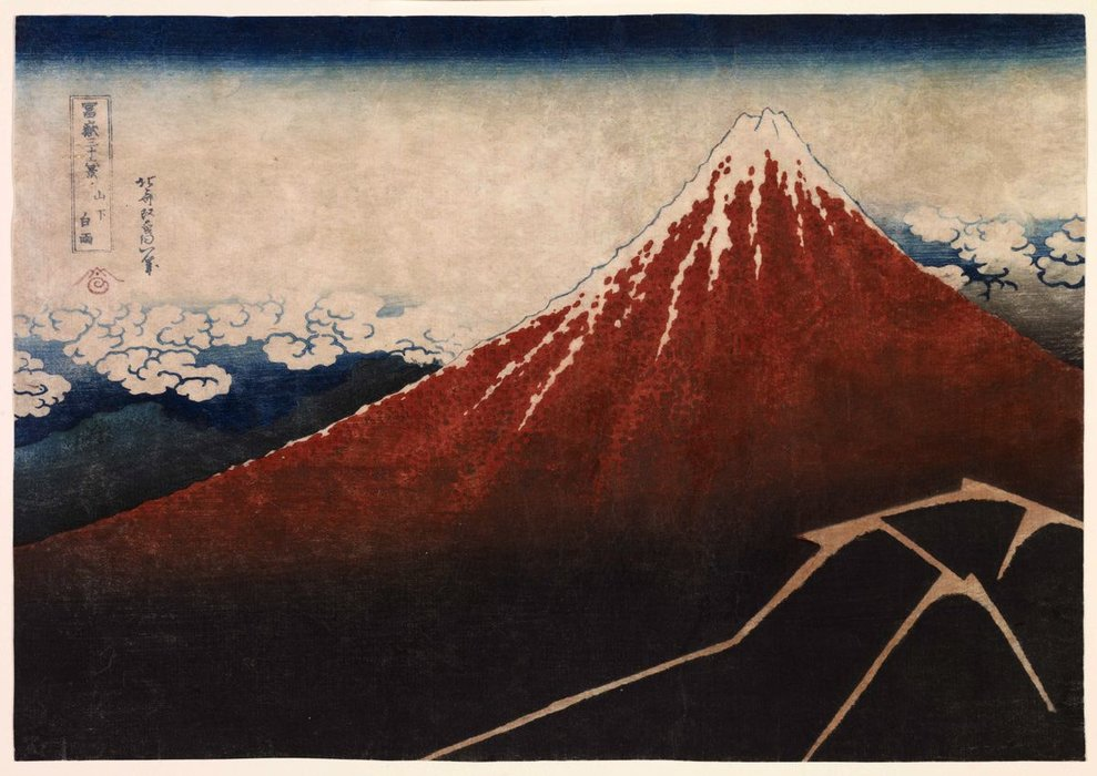 Storm Below The Mountain by Katsushika Hokusai (1760-1849, Japan) | ArtsDot.com