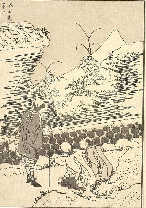 Surprise-view Fuji by Katsushika Hokusai (1760-1849, Japan) | ArtsDot.com