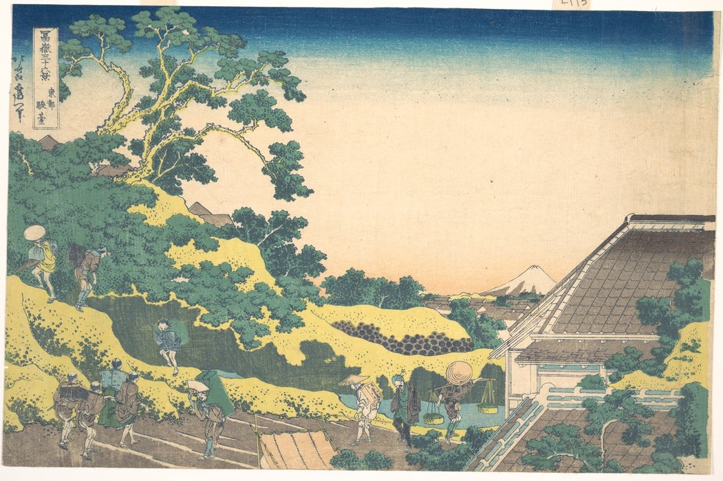 Surugadai In Edo (tôto Sundai), From The Series Thirty-six Views Of Mount Fuji by Katsushika Hokusai (1760-1849, Japan)