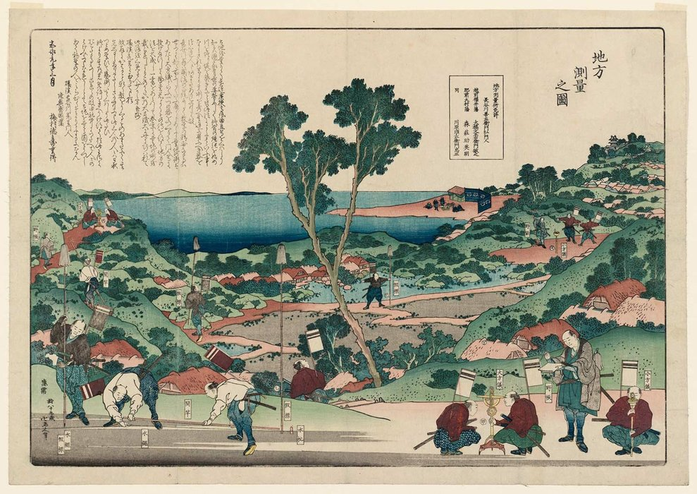 Surveying A Region by Katsushika Hokusai (1760-1849, Japan) | ArtsDot.com