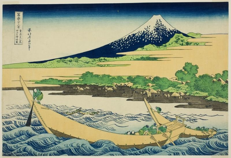 Taganoura Bay Near Ejiri On The Tokaido by Katsushika Hokusai (1760-1849, Japan) | ArtsDot.com