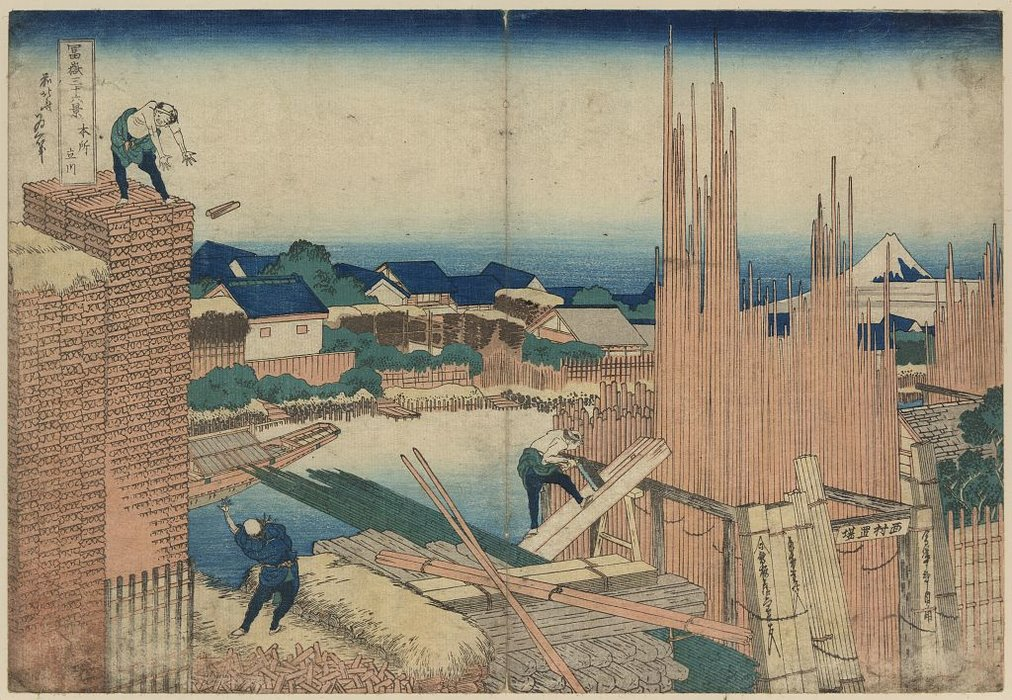 Takekawa In Edo by Katsushika Hokusai (1760-1849, Japan)