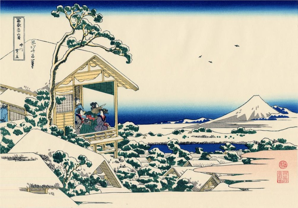 Tea House At Koishikawa. The Morning After A Snowfall by Katsushika Hokusai (1760-1849, Japan)