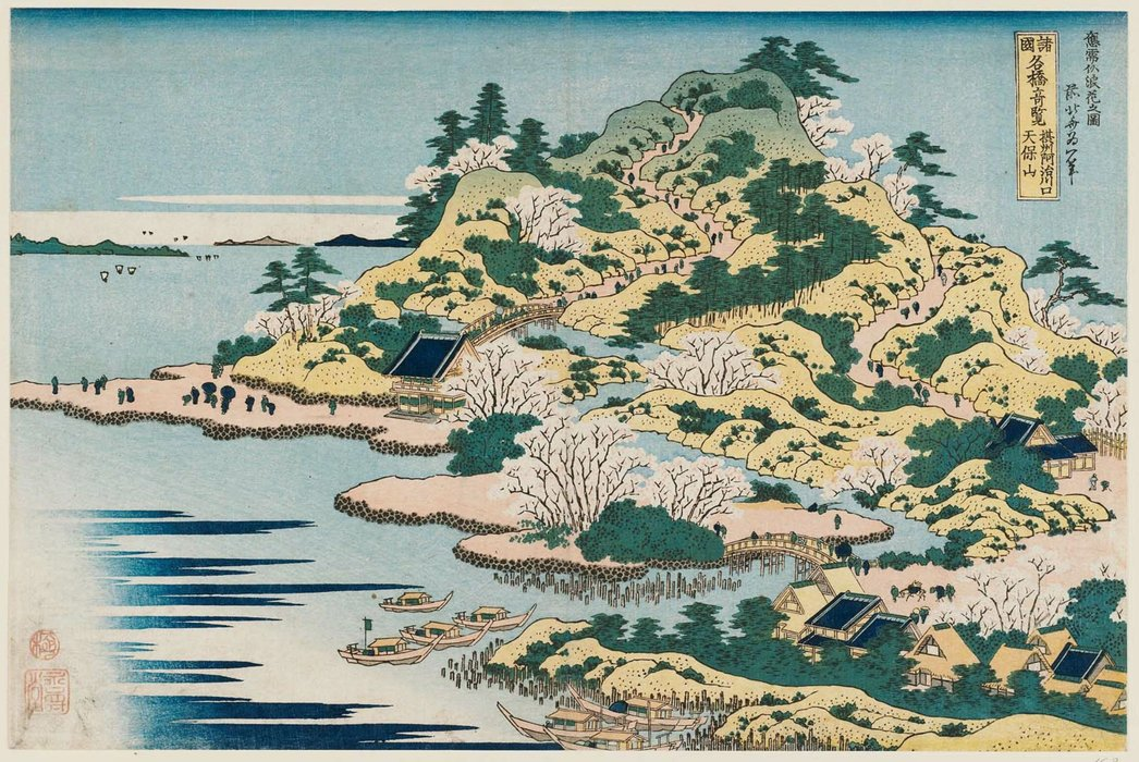 Tenpôzan At The Mouth Of The Aji River In Settsu Province by Katsushika Hokusai (1760-1849, Japan)