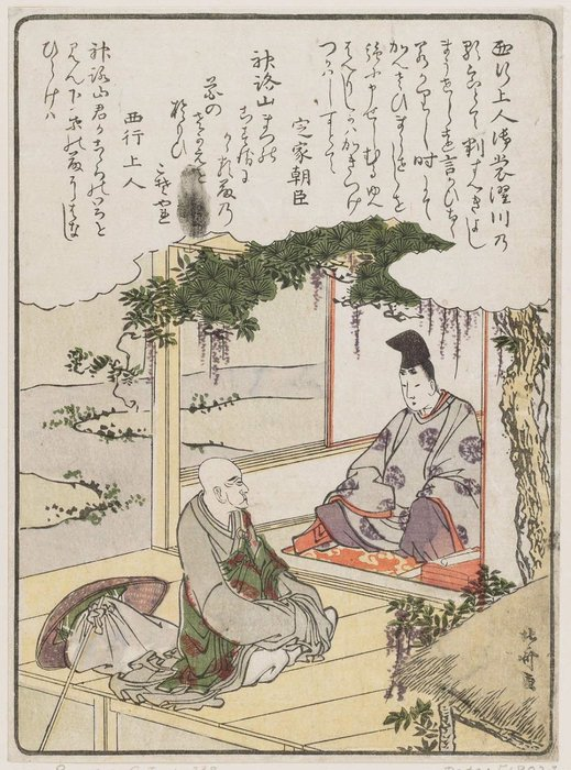 The Classical Poets Saigyô by Katsushika Hokusai (1760-1849, Japan)