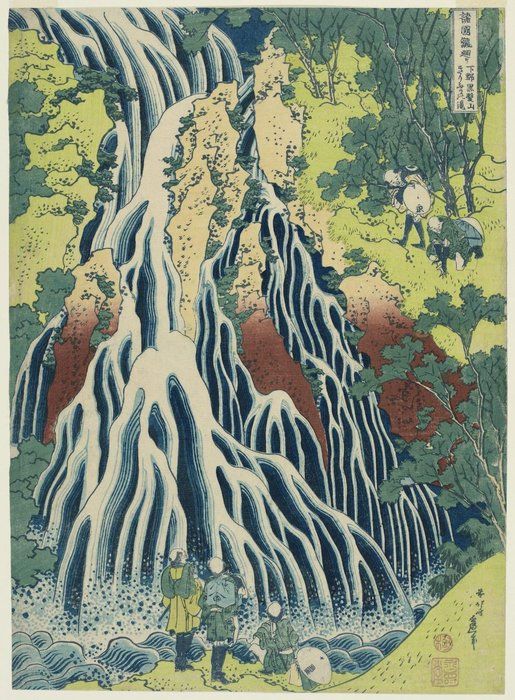 The Falling Mist Waterfall At Mount Kurokami In Shimotsuke Province by Katsushika Hokusai (1760-1849, Japan) | ArtsDot.com