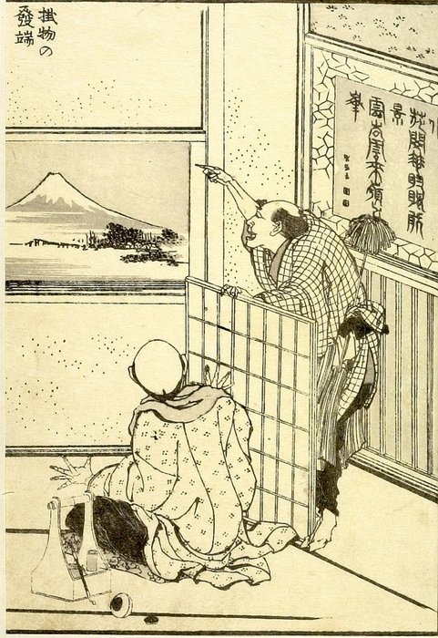 The First Hanging Scroll by Katsushika Hokusai (1760-1849, Japan) | ArtsDot.com