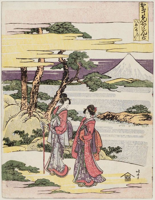 The Journey Scene by Katsushika Hokusai (1760-1849, Japan) | ArtsDot.com
