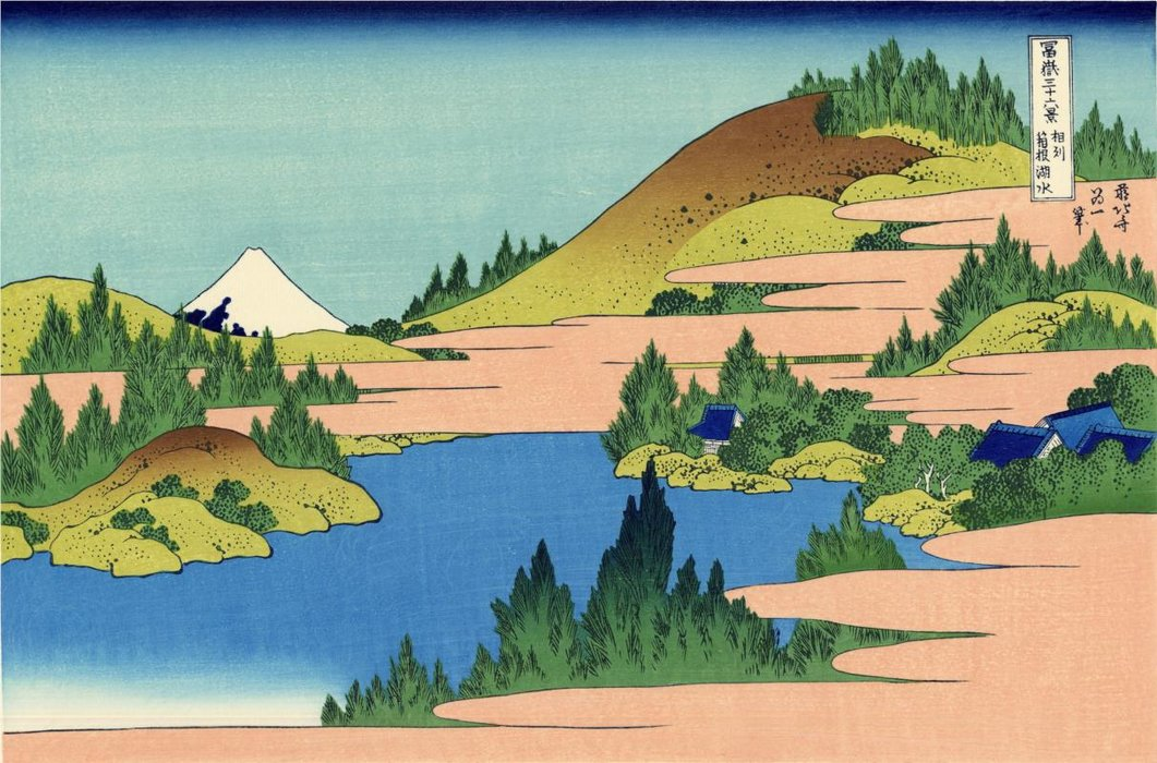 The Lake Of Hakone In The Segami Province by Katsushika Hokusai (1760-1849, Japan) | ArtsDot.com
