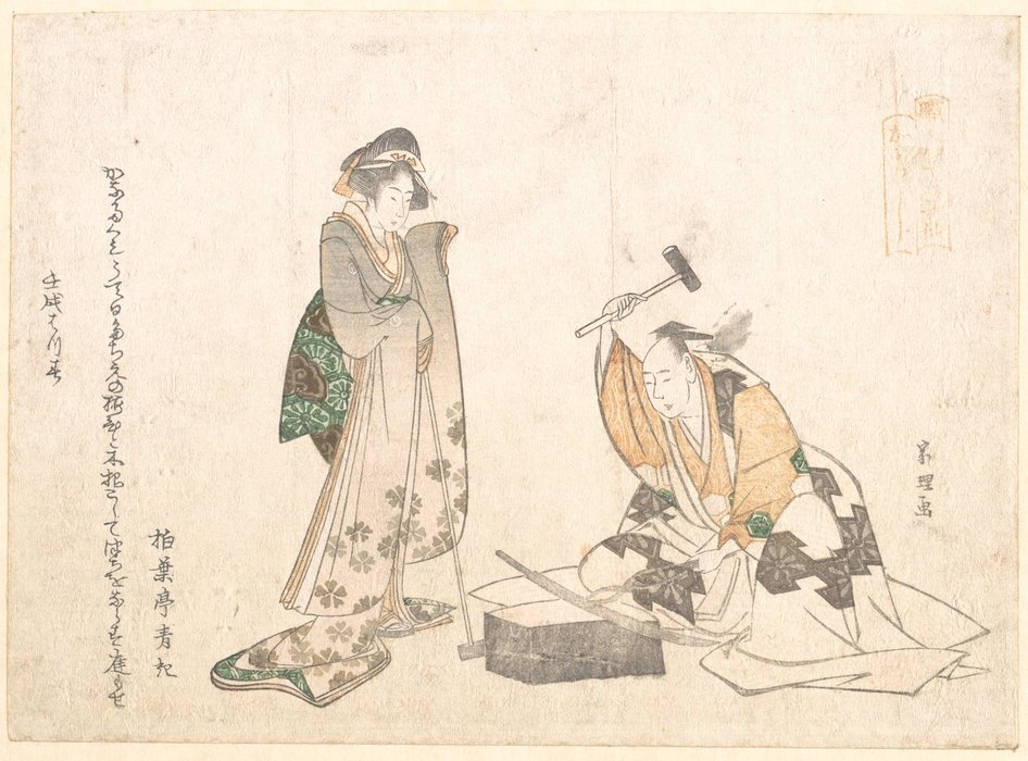 The Swordsmith by Katsushika Hokusai (1760-1849, Japan) | Painting Copy | ArtsDot.com