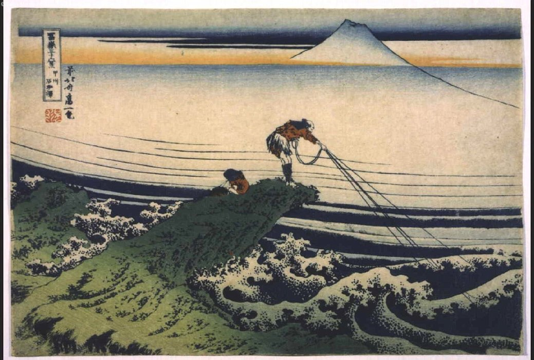 Thirty-six Views Of Mt. Fuji by Katsushika Hokusai (1760-1849, Japan) | Museum Quality Reproductions | ArtsDot.com