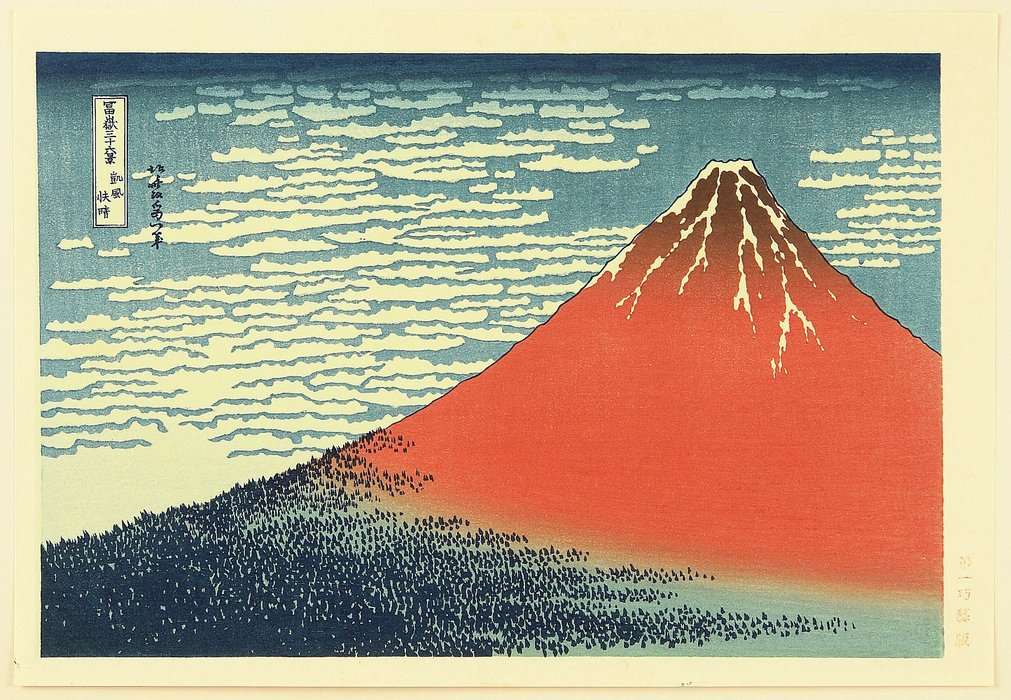 Thirty-six Views Of Mt.Fuji - Red Fuji by Katsushika Hokusai (1760-1849, Japan)