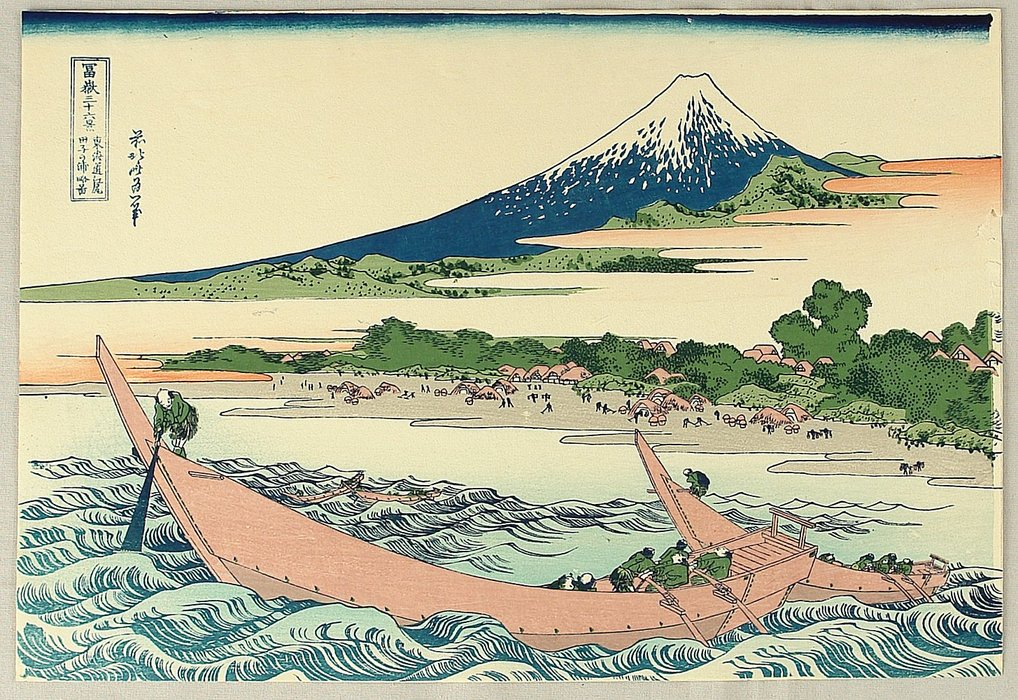 Thirty-six Views Of Mt.Fuji - Ushibori by Katsushika Hokusai (1760-1849, Japan) | ArtsDot.com