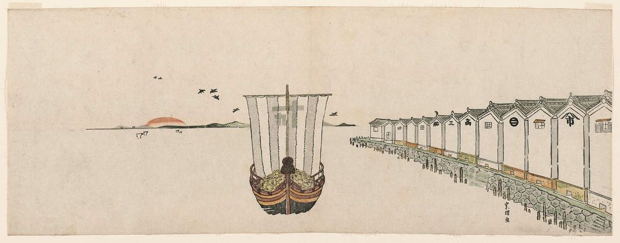 Treasure Boat Laden With Rice Bales And Warehouses With The Names Of The Lucky Things To Dream About At New Year by Katsushika Hokusai (1760-1849, Japan)