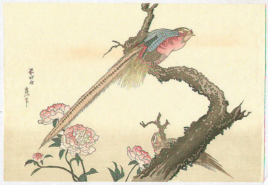 Two Pheasants And Peonies by Katsushika Hokusai (1760-1849, Japan) | ArtsDot.com