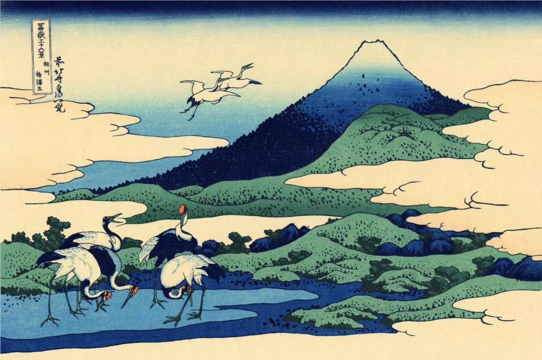Umegawa In Sagami Province by Katsushika Hokusai (1760-1849, Japan) | Art Reproduction | ArtsDot.com