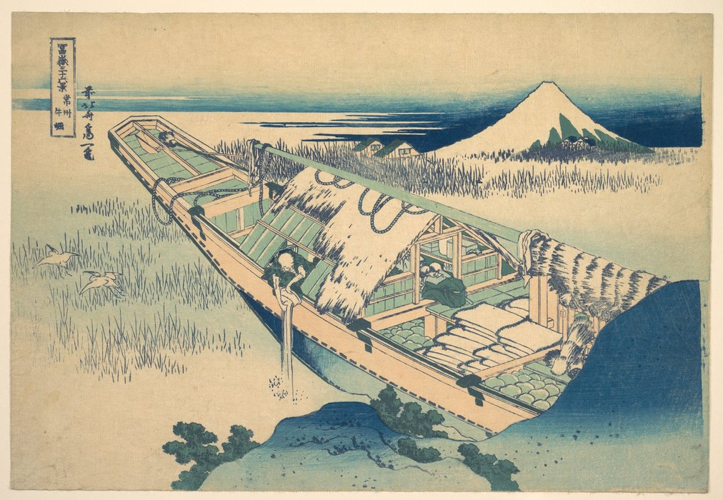 Ushibori In Hitachi Province by Katsushika Hokusai (1760-1849, Japan)