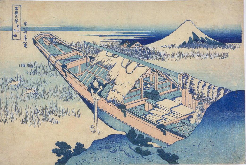 Ushibori In Hitachi Province by Katsushika Hokusai (1760-1849, Japan) | Art Reproduction | ArtsDot.com
