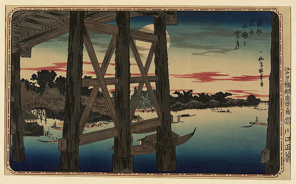 View Of Full Moon From The Scaffolding Beneath A Bridge, With City On The Left by Katsushika Hokusai (1760-1849, Japan) | Museum Quality Reproductions | ArtsDot.com