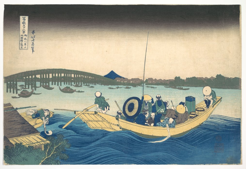 Viewing The Sunset Over Ryôgoku Bridge From The Onmaya by Katsushika Hokusai (1760-1849, Japan) | Museum Quality Reproductions | ArtsDot.com