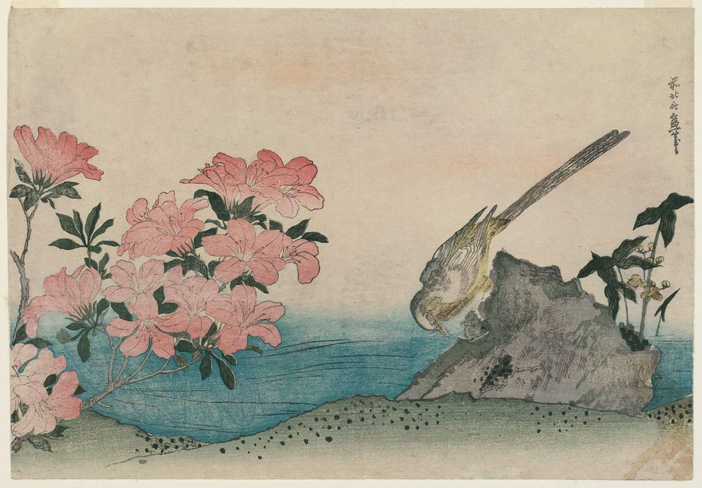 Wagtail And Azalea by Katsushika Hokusai (1760-1849, Japan)