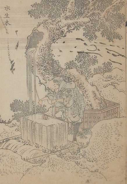 Water Falling From The Tree by Katsushika Hokusai (1760-1849, Japan)