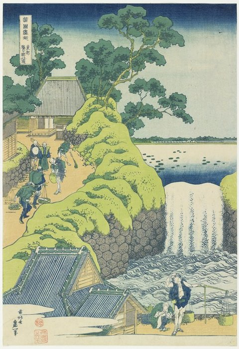 Waterfall At Aoigaoka In Edo by Katsushika Hokusai (1760-1849, Japan)