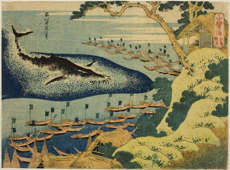 Whaling Off The Coast Of The Goto Islands by Katsushika Hokusai (1760-1849, Japan) | Art Reproduction | ArtsDot.com