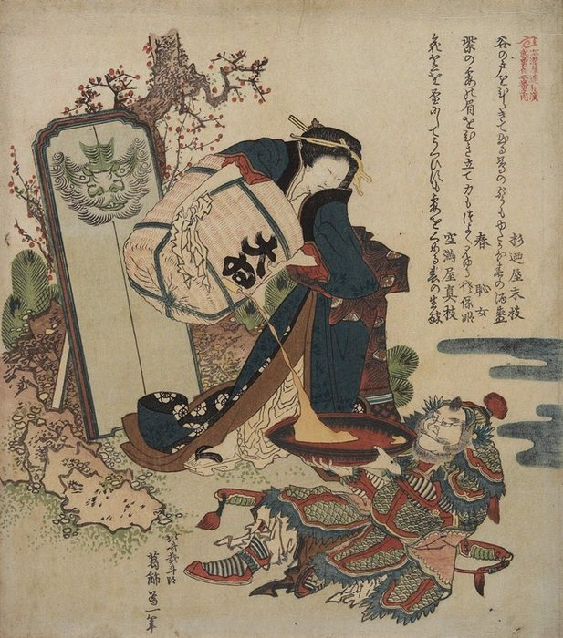 Woman Pouring Liquid From A Cask Into A Large Cup Held By A Warrior by Katsushika Hokusai (1760-1849, Japan)