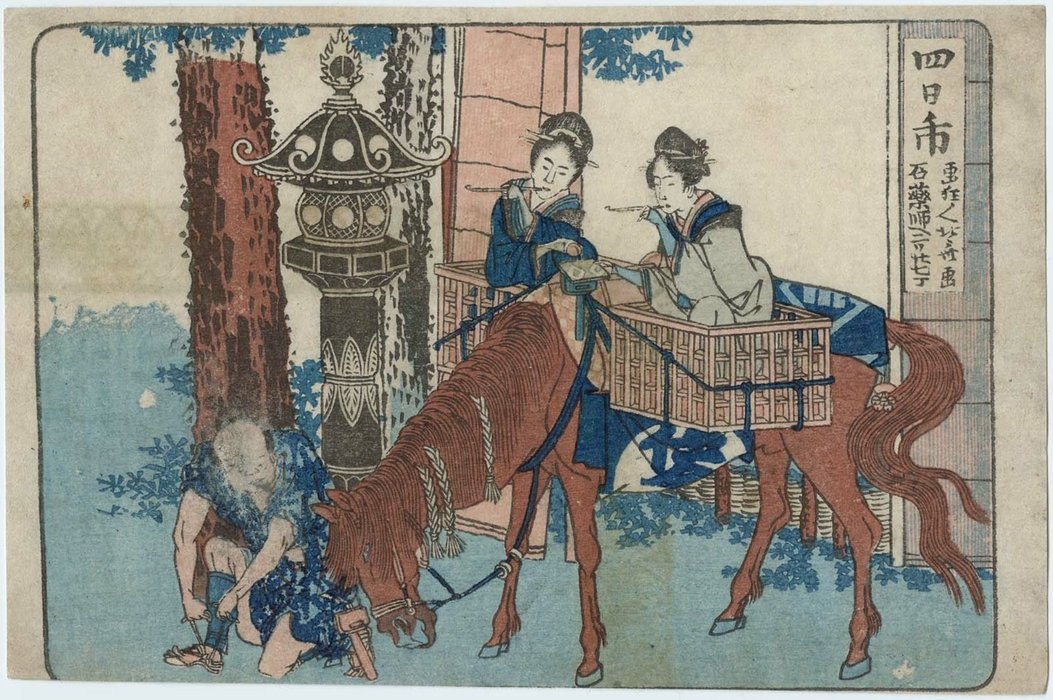 Yokkaichi, From An Untitled Series Of The Fifty-three Stations Of The Tôkaidô Road by Katsushika Hokusai (1760-1849, Japan)