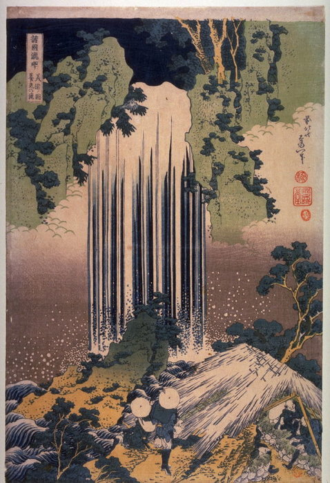 Yoro Waterfall In Mino Province by Katsushika Hokusai (1760-1849, Japan) | Painting Copy | ArtsDot.com