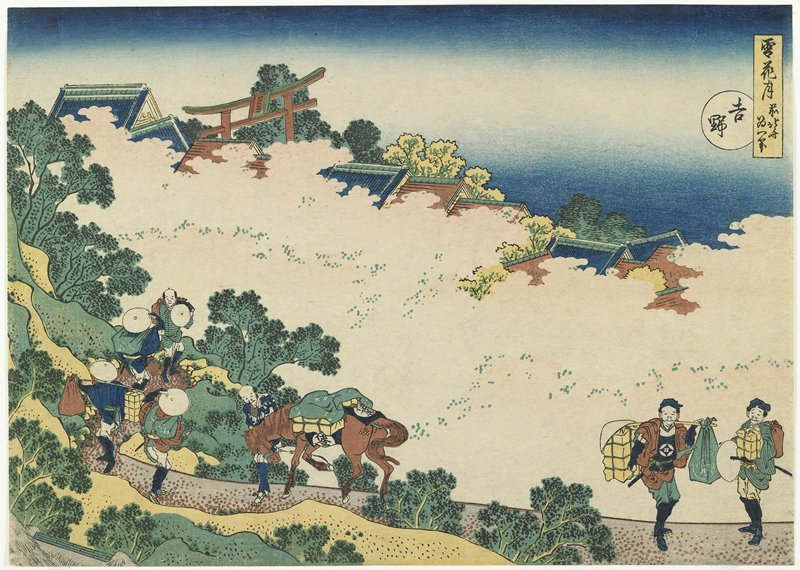 Yoshino by Katsushika Hokusai (1760-1849, Japan) | Art Reproduction | ArtsDot.com