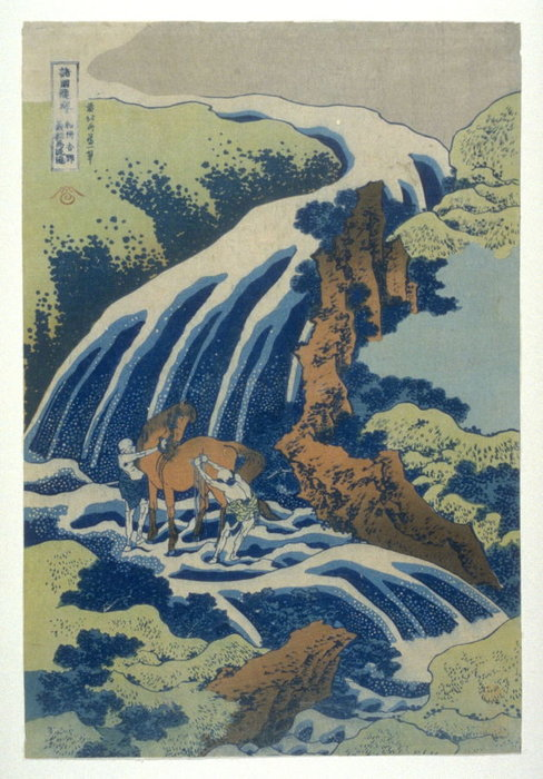 Yoshitsune - Horse Washing In Fall by Katsushika Hokusai (1760-1849, Japan)