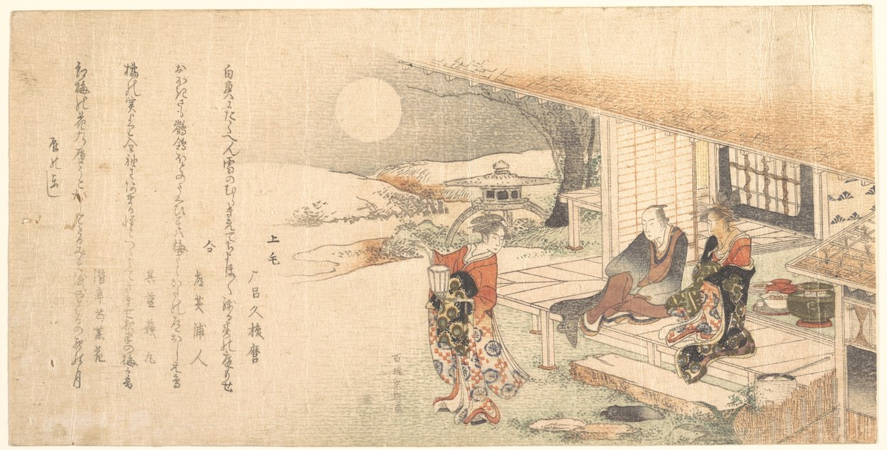 Young Lady With Lamp by Katsushika Hokusai (1760-1849, Japan)