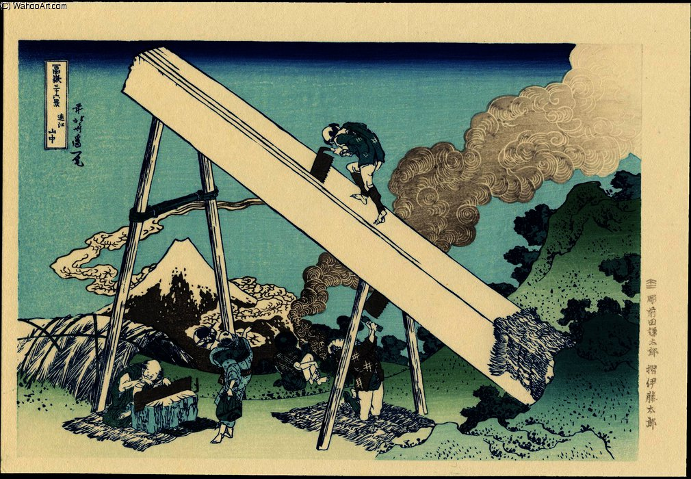 In the Mountains of Totomi by Katsushika Hokusai (1760-1849, Japan) | Museum Quality Reproductions | ArtsDot.com
