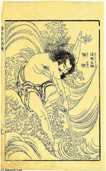 Swimmer - Portraits of the Suikoden Heroes by Katsushika Hokusai (1760-1849, Japan) | Museum Art Reproductions | ArtsDot.com
