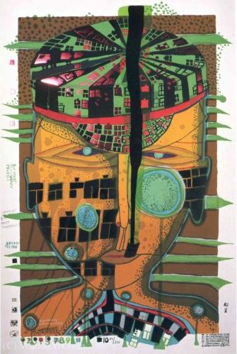 One of Five Seamen by Friedensreich Hundertwasser (1928-2000, Austria)
