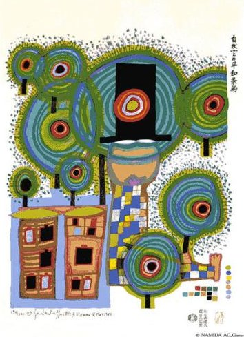 Peace Treaty With Nature by Friedensreich Hundertwasser