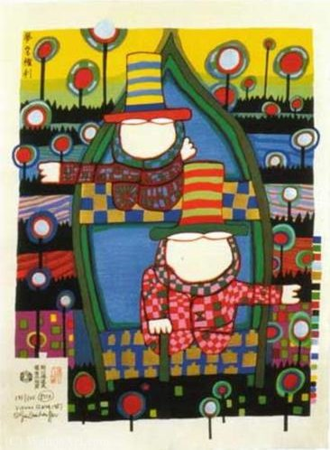 The Right to Dream by Friedensreich Hundertwasser