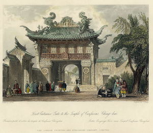 Thomas Allom - First Entrance Gate of the Tem..