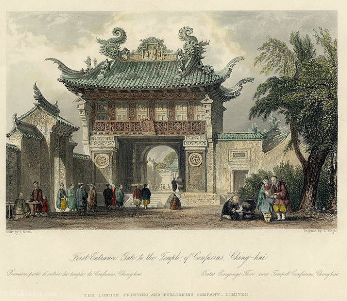 First Entrance Gate of the Temple of Confucious, Ching-hai by Thomas Allom (1804-1872, United Kingdom)