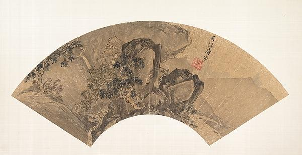 Order Museum Quality Reproductions : Gazing at a Waterfall by Tang Yin (1470-1524) | ArtsDot.com