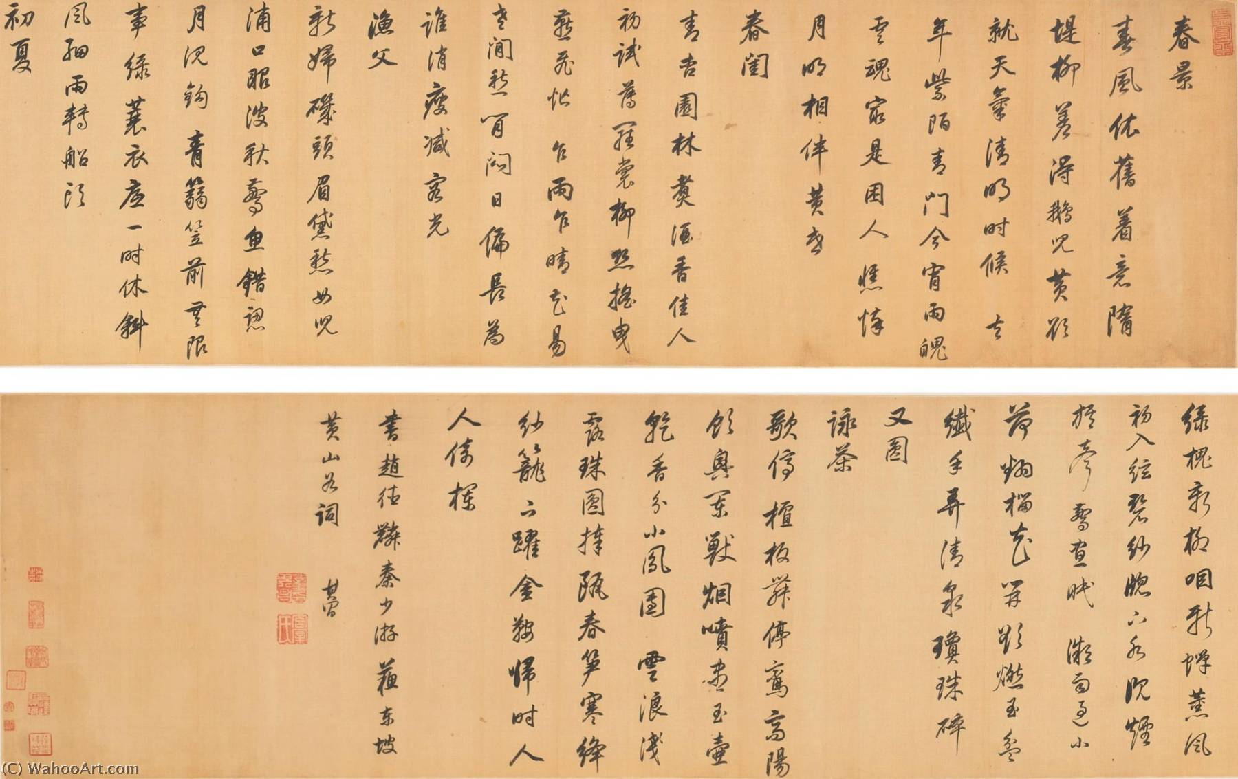 Order Museum Quality Reproductions : CI POEMS IN RUNNING SCRIPT by Dong Qichang (1555-1636) | ArtsDot.com