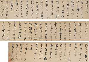 Dong Qichang - CALLIGRAPHY IN CURSIVE SCRIPT