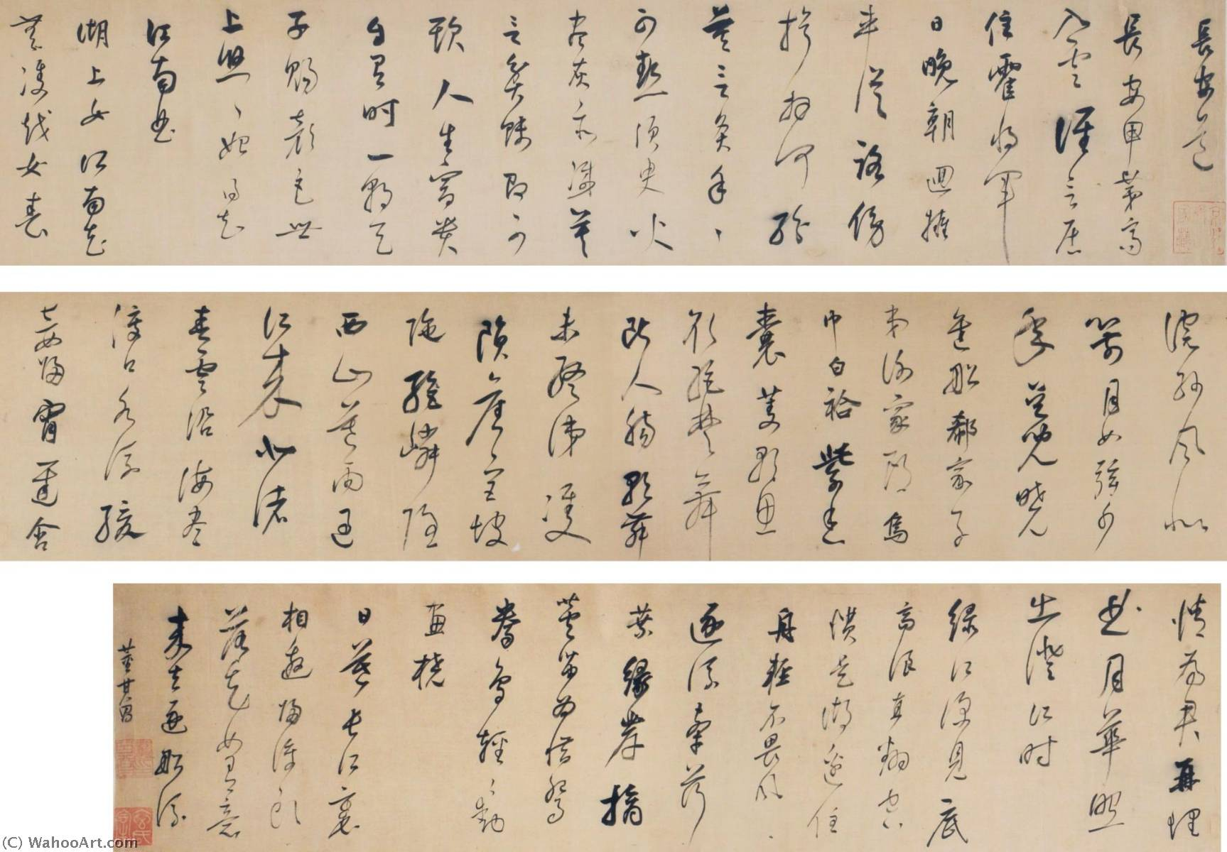 Order Museum Quality Reproductions : CALLIGRAPHY IN CURSIVE SCRIPT by Dong Qichang (1555-1636) | ArtsDot.com